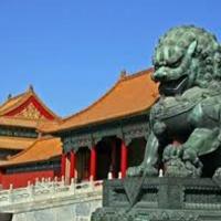 11. China