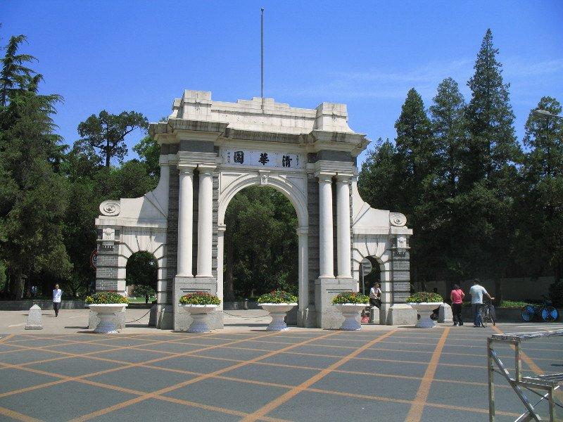 20. Tsinghua University