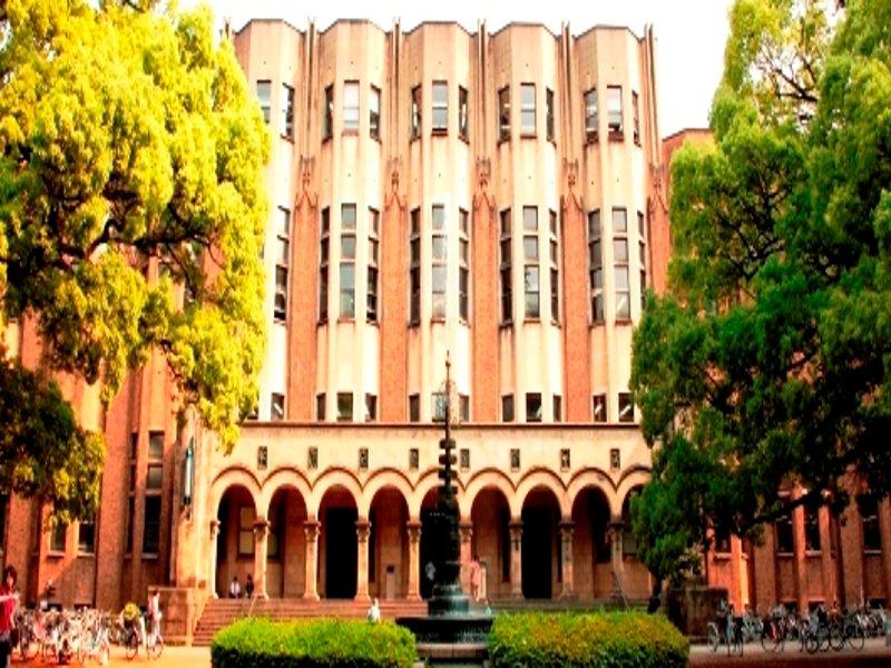 16.   The University of Tokyo
