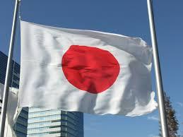 Japan No. 1